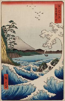 "The Sea off Satta in Suruga Province (From the series ""Thirty-Six Views of Mount Fuji"")"