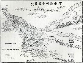 Chinese map of the Great Flood, from ''Leisure Hour''