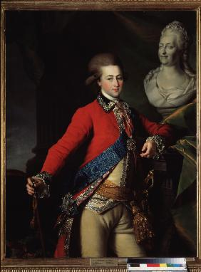 Portrait of the palace-aide-de-camp Alexander Lanskoy, the Catherine II' favorite