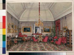 Interiors of the Winter Palace. The Fifth Reserved Apartment. The Drawing-Room of Grand Princess Mar