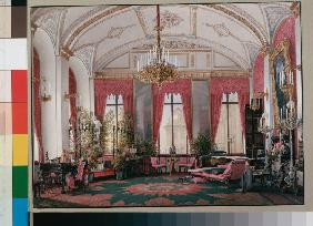 Interiors of the Winter Palace. The Raspberry Study of Empress Maria Alexandrovna