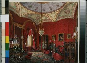 Interiors of the Winter Palace. The Study of Empress Alexandra Fyodorovna