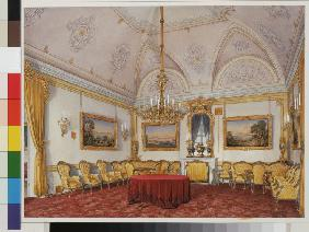 Interiors of the Winter Palace. The Third Reserved Apartment. The Drawing Room