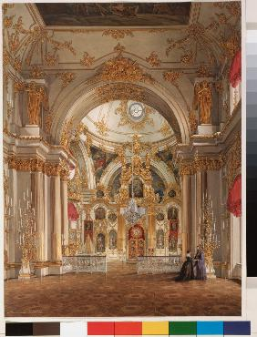 Interiors of the Winter Palace. The Cathedral in the Winter Palace