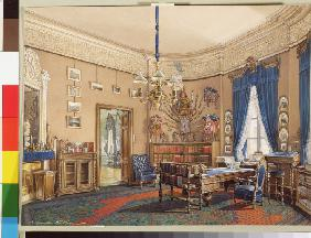 Interiors of the Winter Palace. The Study of Crown Prince Nikolay Aleksandrovich