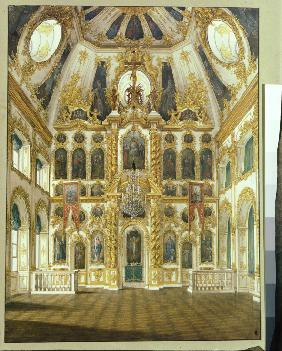 Interior in the Palace Chapel of the  Main Gatchina palace