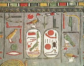 The cartouche of the king New Kingdom