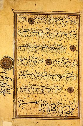 MS B-623 fol.2a Page from the Life of Al-Nasir Muhammad, Ninth Mamluk Sultan of Egypt (ink & gouache