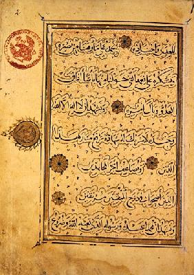 MS B-623 fol.2b Page from the Life of Al-Nasir Muhammad, Ninth Mamluk Sultan of Egypt (ink & gouache