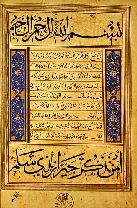 The Burda of al-Busiri, 1379 (gold leaf, blue pigment & ink on paper)