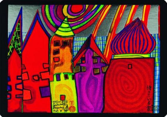 Galupy 1 Gratis Malvorlage In Comic Trickfilmfiguren: Ausmalbilder Hundertwasser