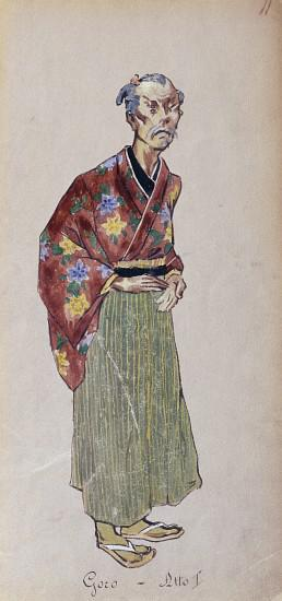 Costume for Goro in Act I of Madama Butterfly by Giacomo Puccini