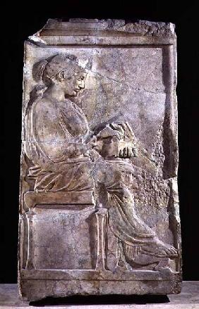 Stele of Philis, daughter of Cleomenes, King of Sparta