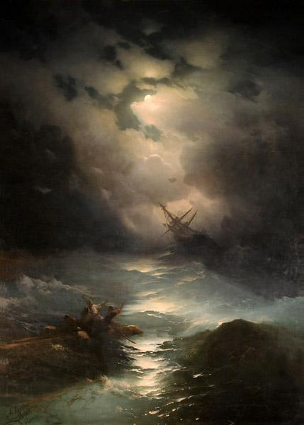North Sea Storm