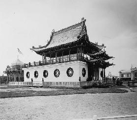 The All-Russian Exhibition in Nizhny Novgorod. China Pavilion