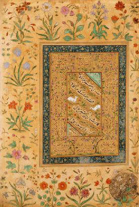Calligraphy by the Iranian master Ali al-Mashhadi (1442-1519) in a Mughal mount (ink