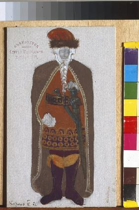 "King Mark. Costume design for the opera ""Tristan und Isolde"" by R. Wagner"