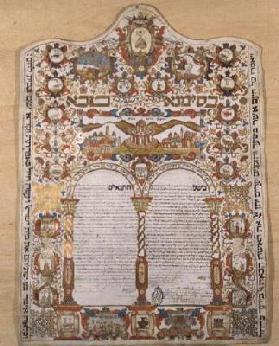 Jewish Marriage Contract (vellum)