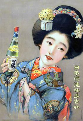 Japan: A young woman in a blue kimono holding a sake bottle. Nippon Shuzo Kabushiki Kaisha