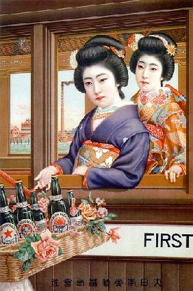 Japan: Advertising poster for Dai Nippon Brewery beers