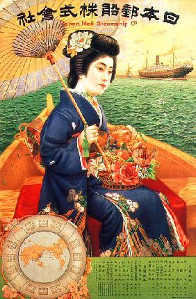 Japan: Advertsing poster for the Japan Mail Steamship Company