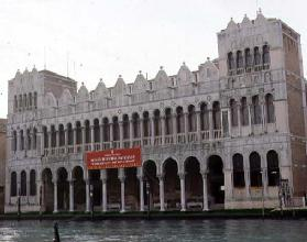 The Facade, seen from the canal (photo)