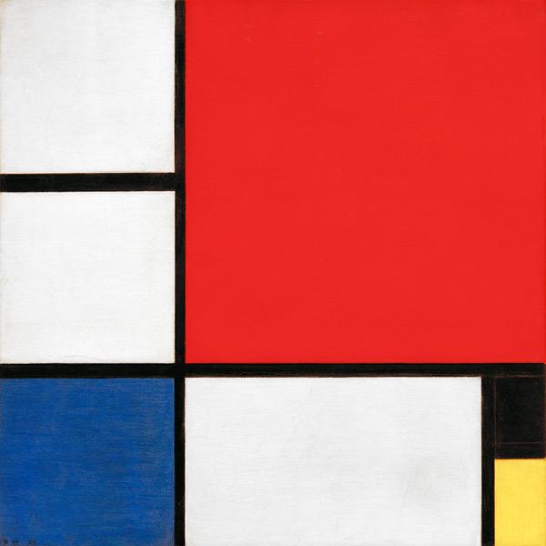 cubisme et de stijl reproductions de tableaux et copies de peintures. Black Bedroom Furniture Sets. Home Design Ideas