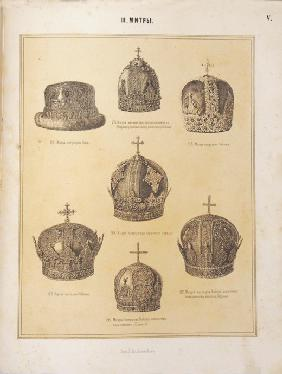 Mitres of the Patriarchs