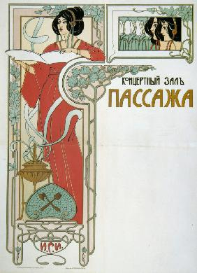Poster for the Concert Hall Passage