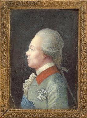 Portrait of Grand Duke Pavel Petrovich (1754-1801)