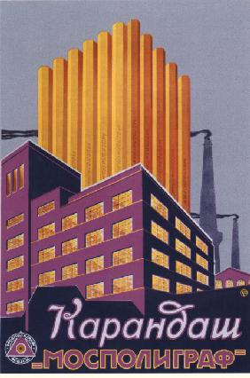 Advertising Poster for the Pencils Mospolygraph