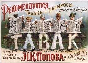 Advertising Poster for Tobacco products of  the association of cigarette factory N. Popov in Moscow