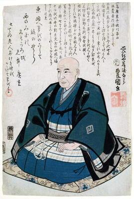 Memorial Portrait of Ando Hiroshige (1797-1858) (woodblock print)