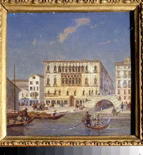 Views of Venice. Palazzo Bernardo