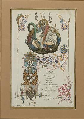 Menu for the Annual Banquet for the Knights of the Order of St. George, November 28, 1887