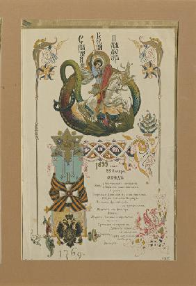 Menu for the Annual Banquet for the Knights of the Order of St. George, November 28, 1899