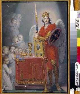 The Children of the Emperor Paul I before the altar, protected by Archangel Michael